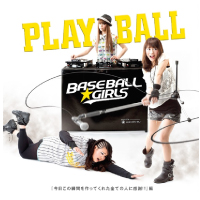 BaseBall☆Girls出演決定